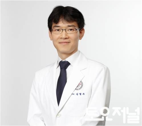 김철우교수님.jpg