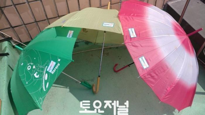 양심우산.jpg