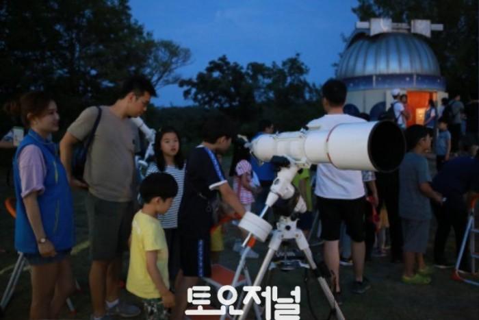허브천문공원 (1).JPG