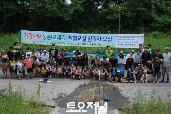농촌봉사활동 단체사진.jpg