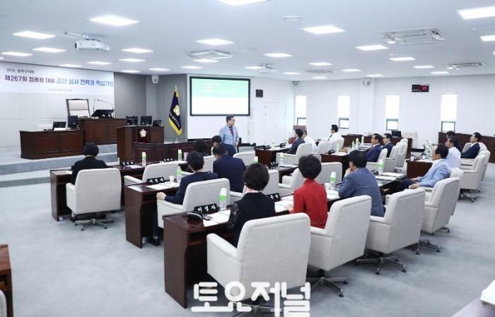20190612 송파구의회, 2019 외부강사 초청 결산 심사기법 교육 실시(1).JPG