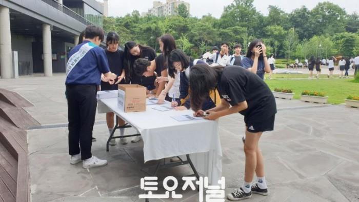 암사초록길 서명운동-강동아트센터.jpg