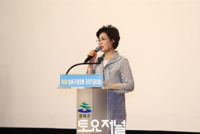 20190706이성자의장제8회 송파구청장배 국하기공대회참석(3).JPG