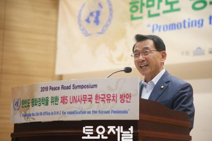 [보도자료]20190812 제5유엔사무국유치토론회.JPG