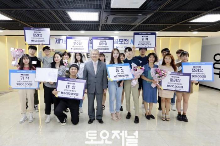 kahpsgn_76_건협, 제7회 건강생활실천 UCC 공모전 시상식 개최 (1).jpg