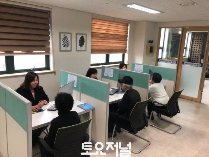 송파시니어컨설팅센터2.JPG