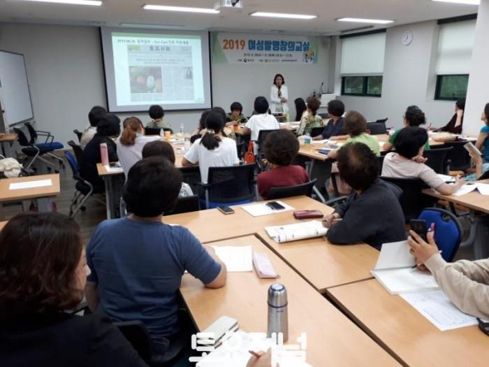 여성경력이음센터 2019 여성발명창의교실(2).jpg