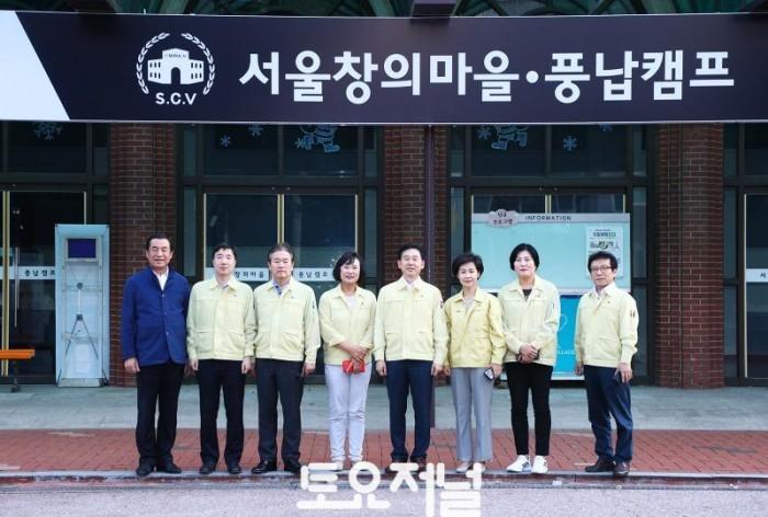 20190919 행정보건 현장방문(3).JPG
