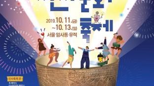 제24회_선사문화축제포스터.jpg