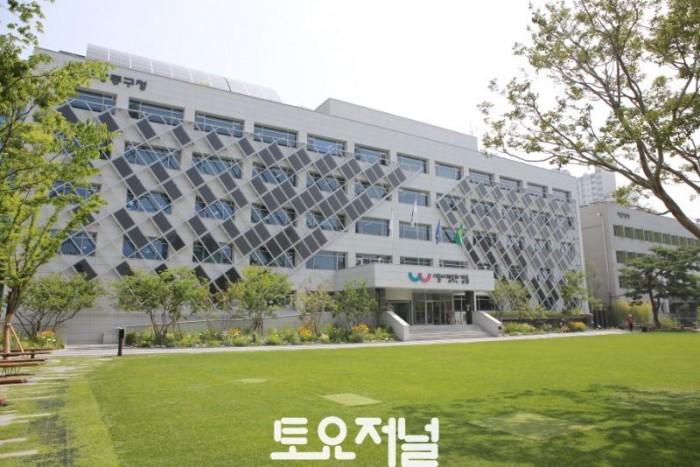 강동구청사 전경-2019.JPG