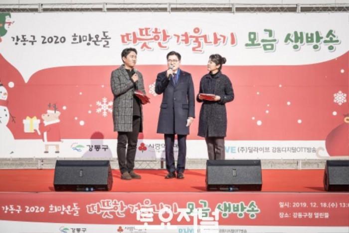 20191218(따겨 모금 생방송).jpg