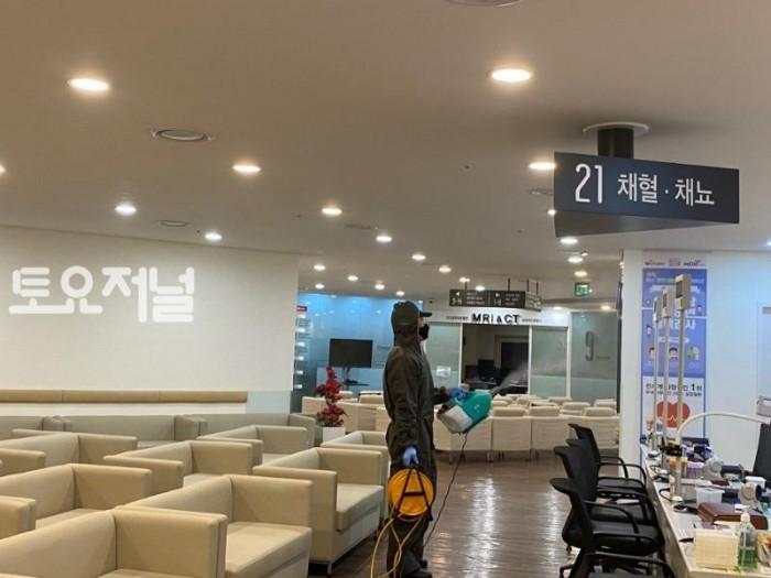 kahpsgn_43_건협 서울강남지부 내 소독.. 코로나19 철저 방역 (1).jpg