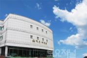 2020 윤달 이장 및 봉안 「강동구 추모의 집」.png