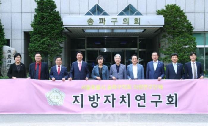 20200514 지방자치연구회 활동 개시(수정).jpg