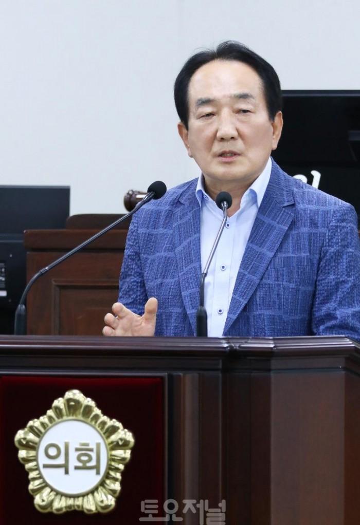 20200521 제276회 임시회 5분자유발언 2-1 박인섭 의원.JPG