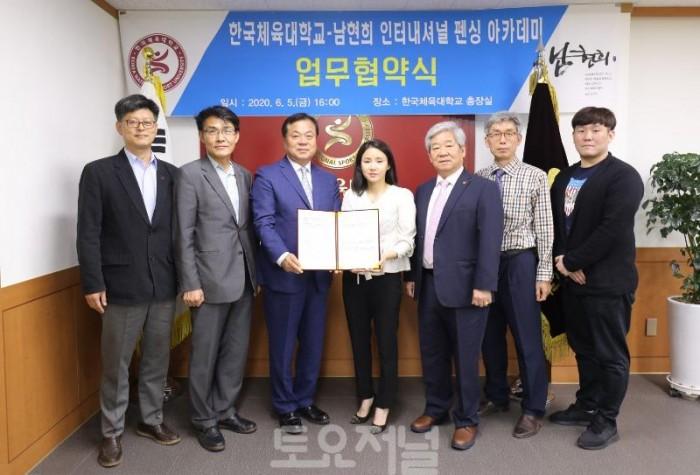 펜싱스타 남현희, 모교 장학금 전달(단체사진).jpg