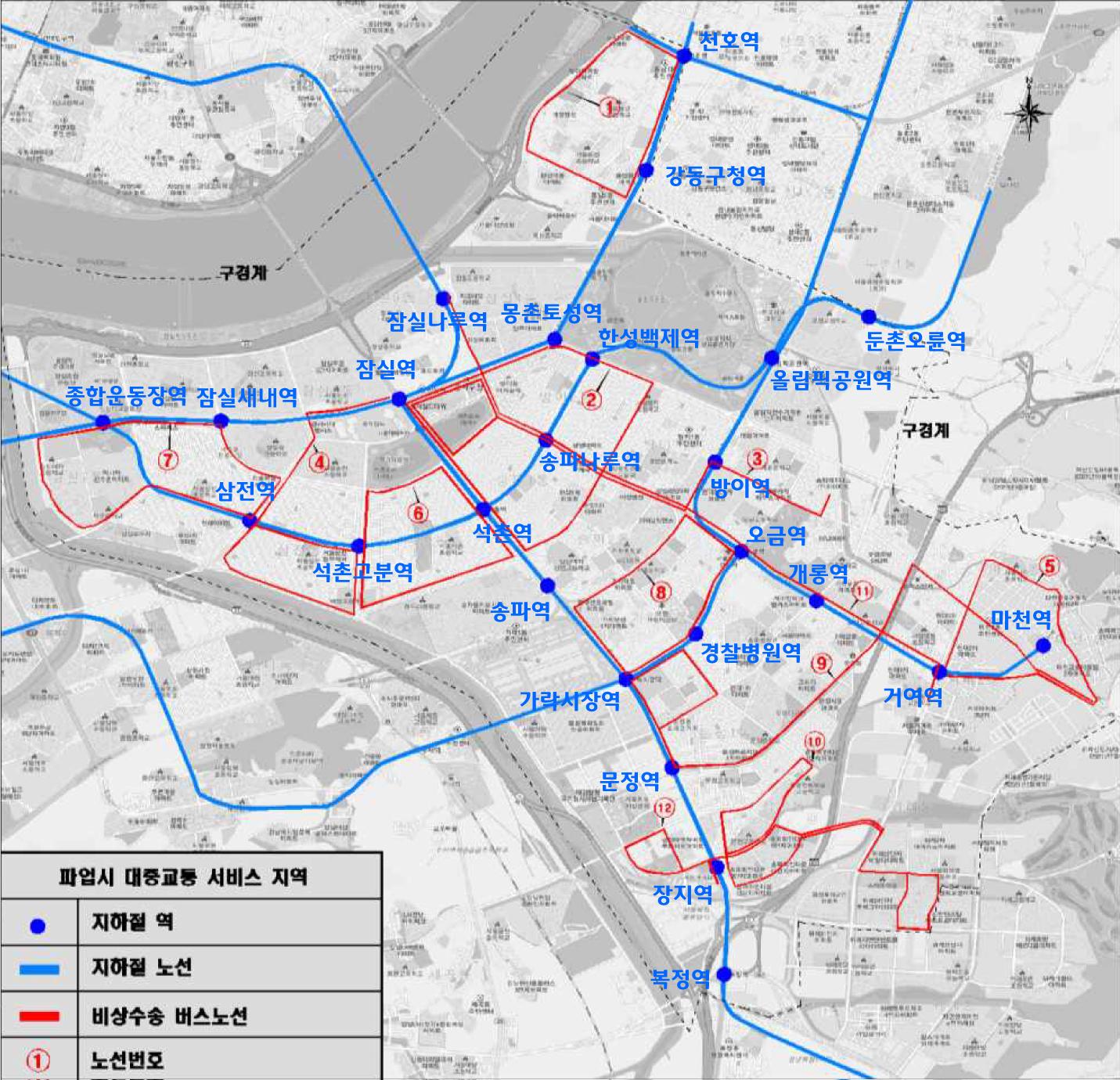 송파구, 버스파업 대비…54대 셔틀버스 마련