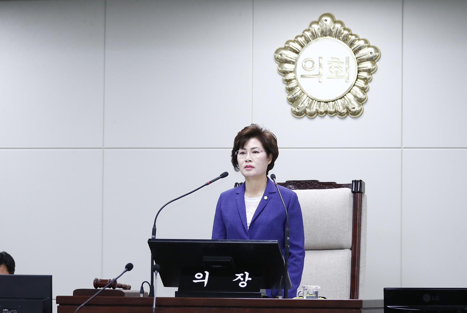 송파구의회, 제266회 임시회 개회