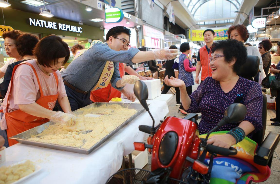 강동구, 올해 추석은 즐길거리 가득한 전통시장과 함께!