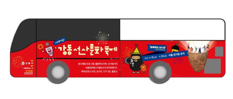 오픈탑 버스 타고 선사시대로 GO!