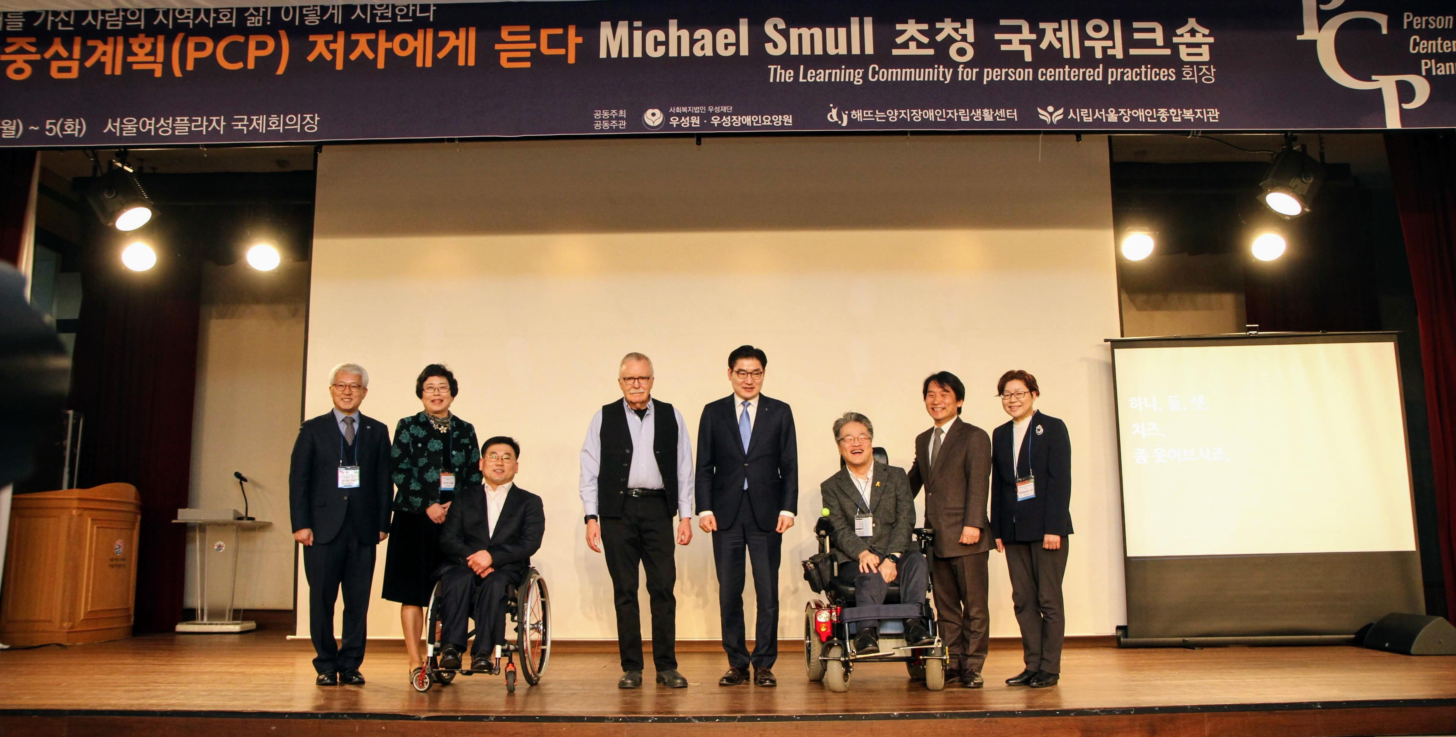 강동구, 발달장애인 지원 첫걸음 사람중심계획(PCP) 세미나 개최
