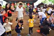 송파구 어린이 큰잔치 … '가족이 행복이다' 주제
