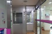 산모건강증진센터 감염제로 클린센터 구축 운영