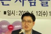 """효인성문화교육원, """"孝-하면 행복 합니다"""" 2주년 기념식 열어"""