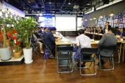 서울중기청, 서울시‧자치구와 지원 협업 위한 첫 만남의 장 가져