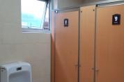 강동구, 남․녀 화장실 분리 사업 지원...화장실 문화 개선