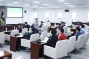 송파구의회, '2019 외부강사 초청 결산 심사기법 교육' 실시