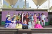 한국국악협회 강동구지부, '2019 제4회 도미부인과 함께하는 국악대축제' 성황