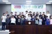 송파구의회, '삼전초등학교 청소년의회교실' 개최