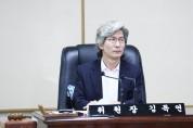 송파구의회 예결위원장으로 김득연 의원 선임,
