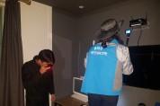 송파구, 경찰서와 숙박업소 몰카 점검
