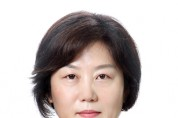"""송파구의회 심현주 의원, """"2019 제2회 국가 최우수 지역발전대상""""수상"""