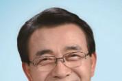 심재권 국회의원 ,'2019 자랑스런 대한민국 시민대상'수상