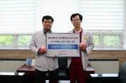 강동경희대치과병원, 사랑의 저금통 기증받아 치료비 지원사업