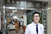 강동경희대병원 신경외과 조대진 교수, 결핵성 후만증(곱추병) 치료의 새로운 장을 열다