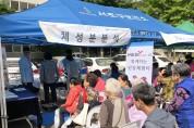 건협 서울강남지부, '한울타리 건강한 행복나누기' 참여
