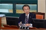 노승재 부위원장, '서울특별시 바둑 진흥 및 지원 조례안'본회의 통과!
