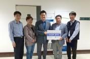 성내종합사회복지관-SH강동주거복지센터 주거복지 향상을 위한 업무협약