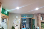 강동구 전 동주민센터에 CCTV 설치, 주민안전 도모