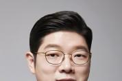 이재영 미래통합당 강동을 후보자 인터뷰