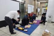 『체험형 소방종합훈련』으로 안전사고 발생 시 초기 대응역량 강화