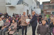 강동농협, 소외된 이웃…사랑의 김치 14년 연속 전달