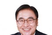 강동구의회 김남현 의원, 「강동구 민관협치 활성화를 위한 기본 조례 일부개정조례안」대표발의