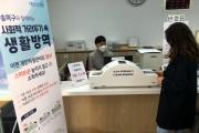 송파구, 초고속 스마트폰 살균기 도입 '호응