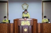 강동구의회, 구민과 지방의회의 알권리 보장 촉구 결의안