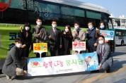 송파구시설관리공단 임직원, 사랑의 헌혈 운동 참여